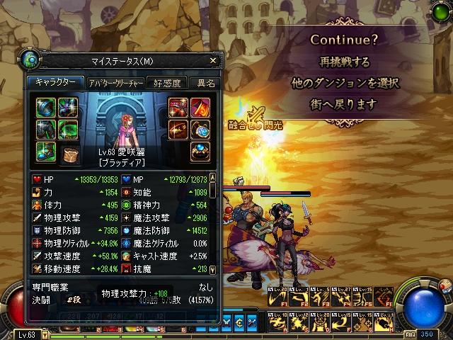 ScreenShot2011_0216_192819319.jpg