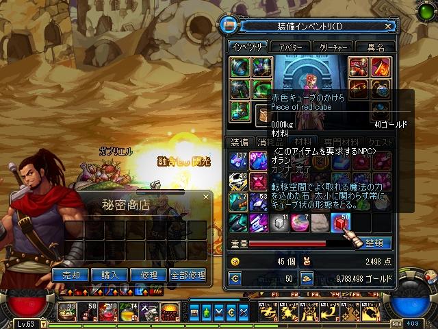 ScreenShot2011_0217_192551365.jpg