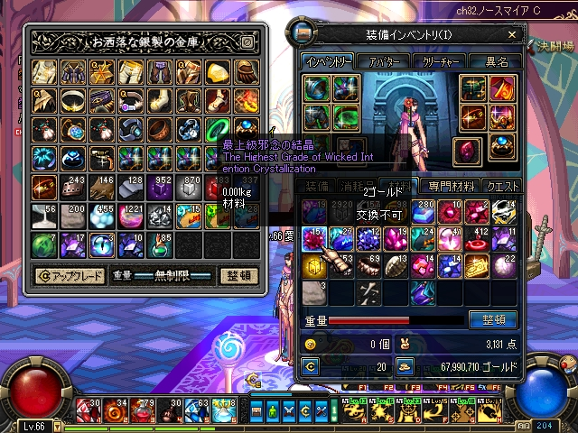 ScreenShot2011_0224_220232298.jpg
