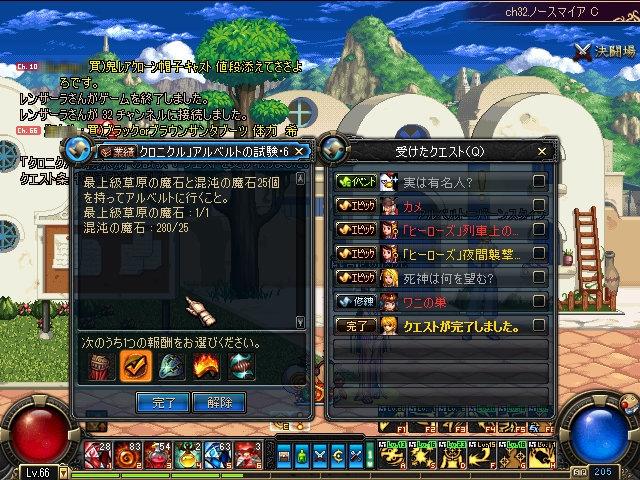 ScreenShot2011_0224_230510254.jpg