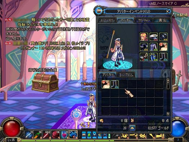 ScreenShot2011_0225_024226696.jpg