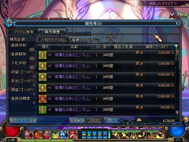 ScreenShot2011_0225_052521686.jpg