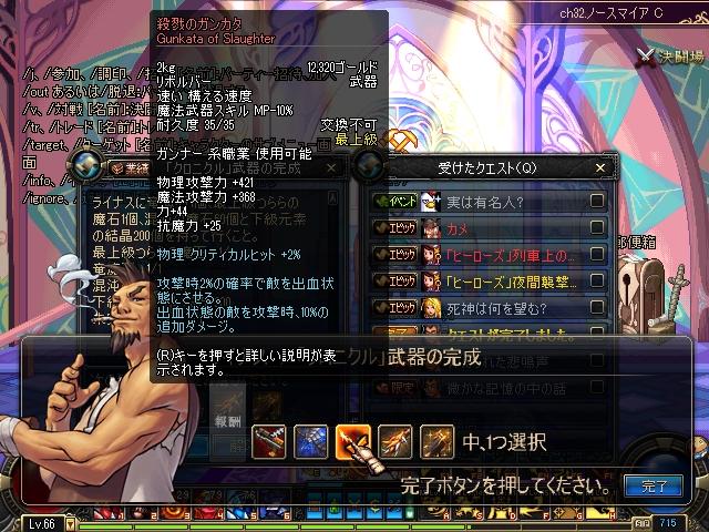 ScreenShot2011_0227_203902000.jpg
