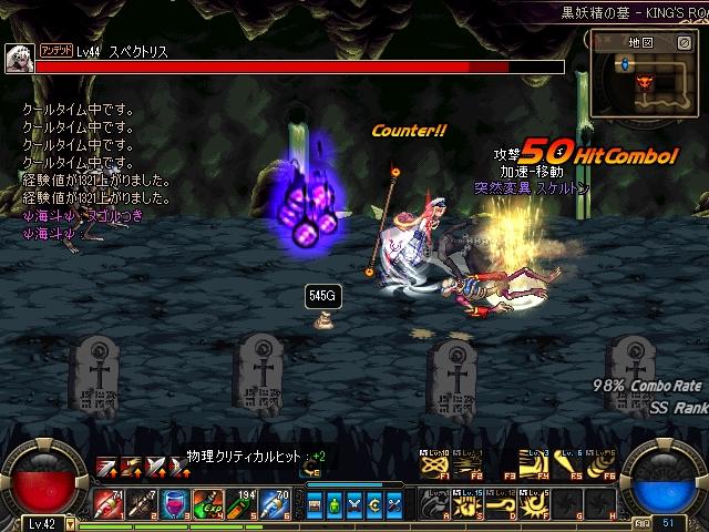 ScreenShot2011_0227_215919680.jpg