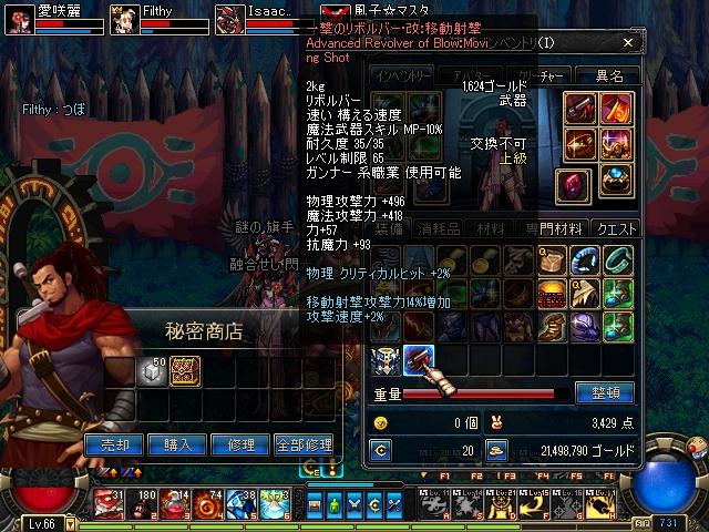 ScreenShot2011_0301_000224994.jpg