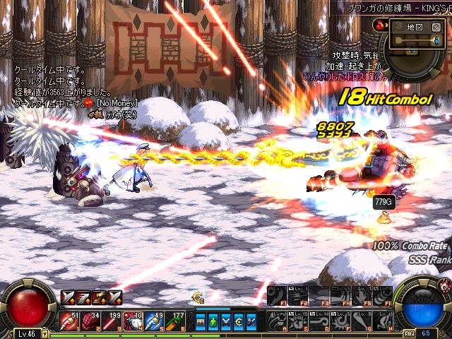 ScreenShot2011_0302_034107340.jpg