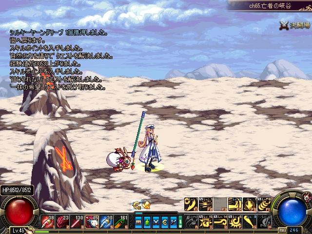 ScreenShot2011_0302_052018651.jpg