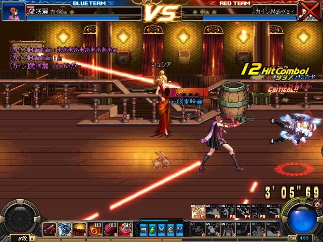 ScreenShot2011_0328_015325894.jpg