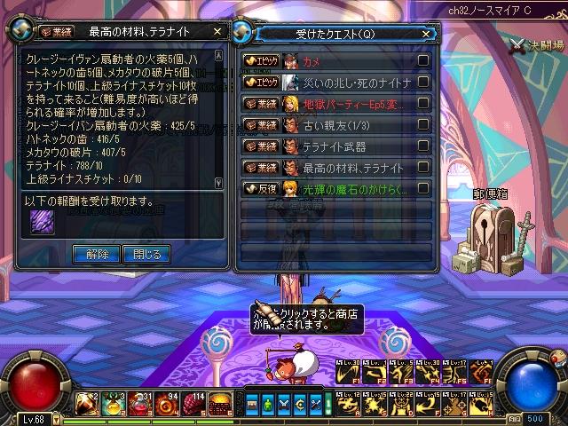 ScreenShot2011_0328_054132615.jpg