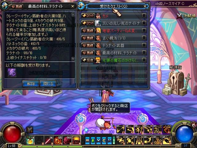 ScreenShot2011_0329_054839494.jpg