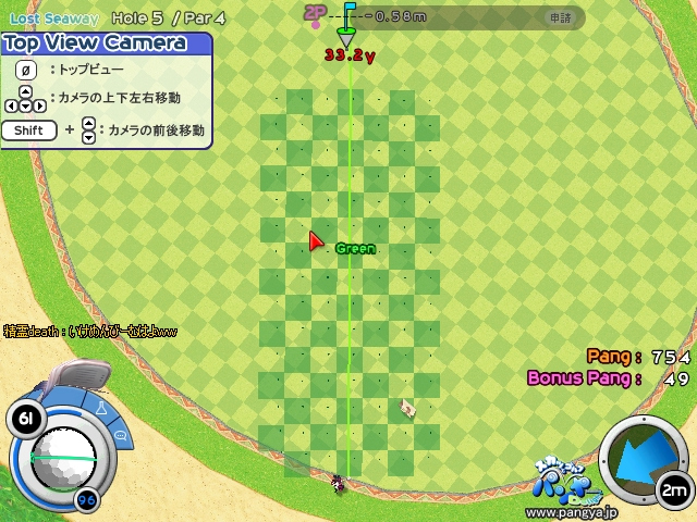 pangya_036_20110129013940.jpg