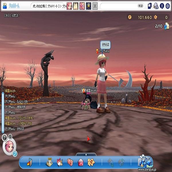 pangya_218_20110207033533.jpg