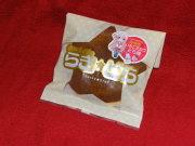 http://kazma21net.cool.ne.jp/chigusa/
