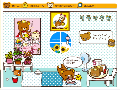 20080810_105116641.jpg