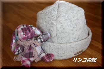 私のニット帽①