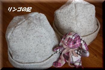 私のニット帽②
