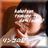 カップケーキ③