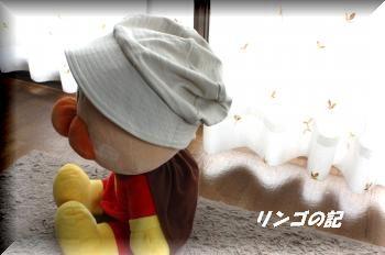 まいにち洗える帽子 子供