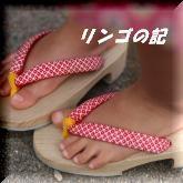 夏祭り2011②