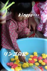 夏祭り2011③
