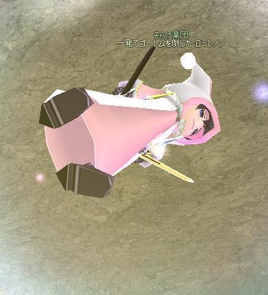 mabinogi_2008_08_02_002あふう