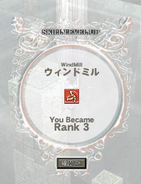 mabinogi_2008_08_25_001さんn