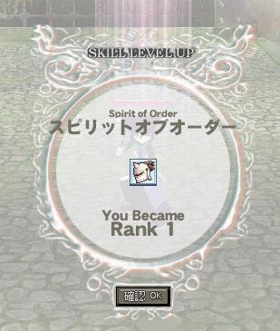 mabinogi_2008_08_26_003ちゃんp