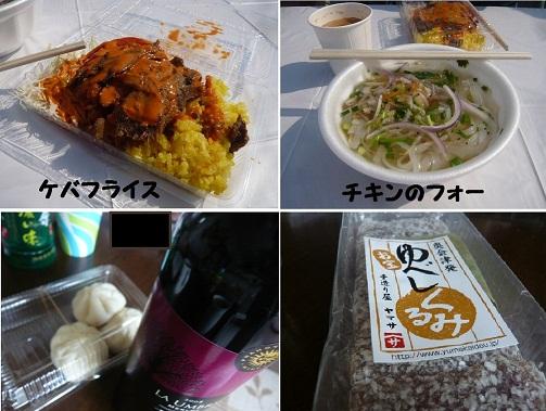 1011yamasitafesu7-1.jpg