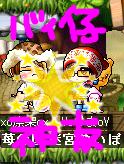★運命の再会★9