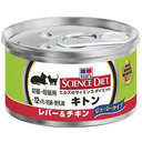img52206374(レイ缶詰)