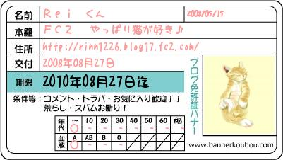 qXrpeJ81(免許証4)