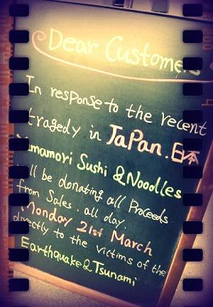 YAMAMORI donation