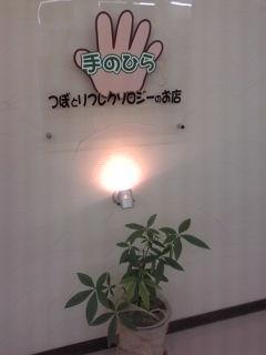 20090601193636