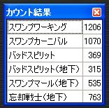 count20110222.jpg