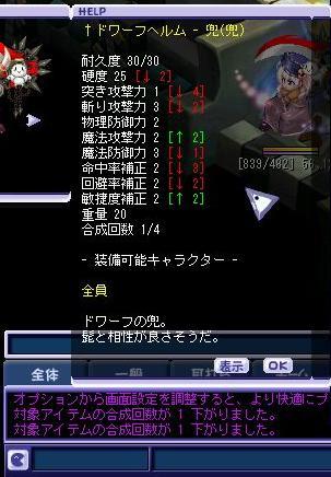 dowafu01.jpg