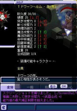 dowafu02.jpg