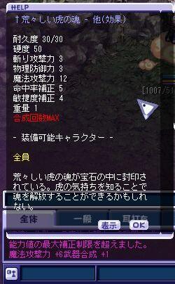 nakatta02.jpg