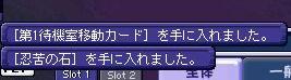 ninku03.jpg