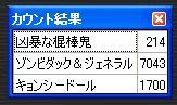 ninku04.jpg