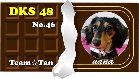 46 nana