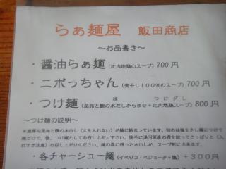 DSC02656_convert_20110718202054.jpg