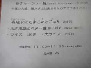 DSC02657_convert_20110718202113.jpg