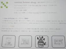 DSC01398_convert_20110528212050.jpg