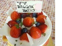 snap_riryu1220_2011202342.jpg