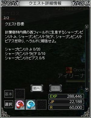 airi0015.jpg