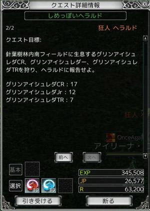 airi0017.jpg