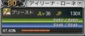airi0025.jpg
