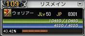 ris0020.jpg