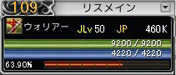 ris0022.jpg