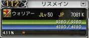 ris0047.jpg